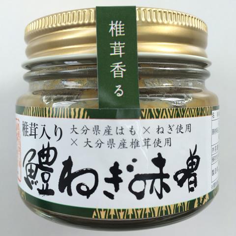 鱧ねぎ味噌(椎茸入り)